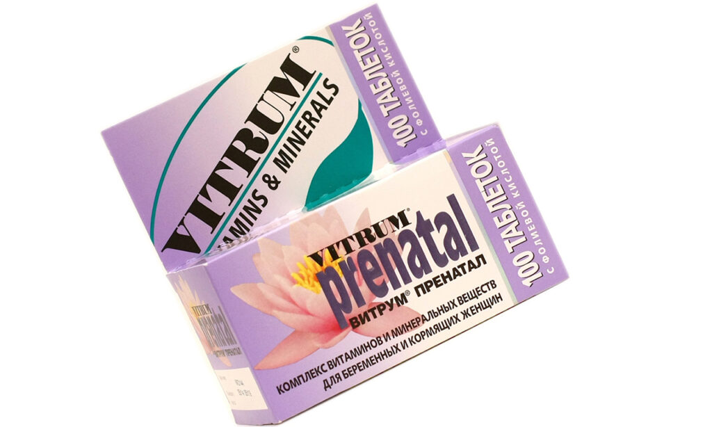 Витамины витрум для беременных
